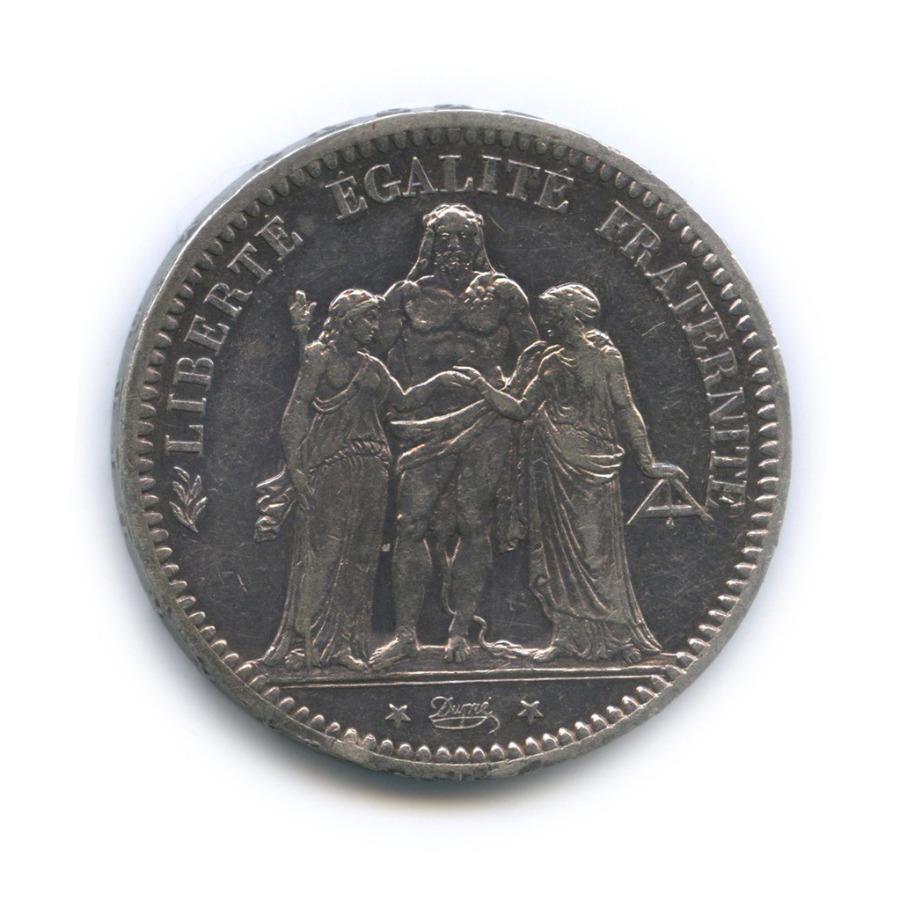 5 франков - Геркулес 1873 года (Франция)