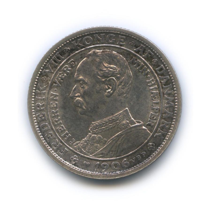 2 кроны - Смерть короля Кристиана IXивзошествие напрестол Фредерика VIII 1906 года (Дания)