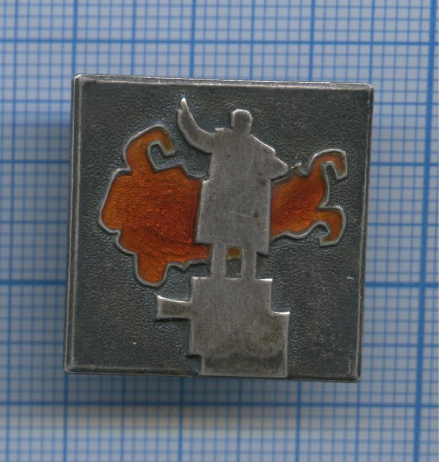 Знак «В.И. Ленин» (серебро 875 пробы, эмаль) (СССР)