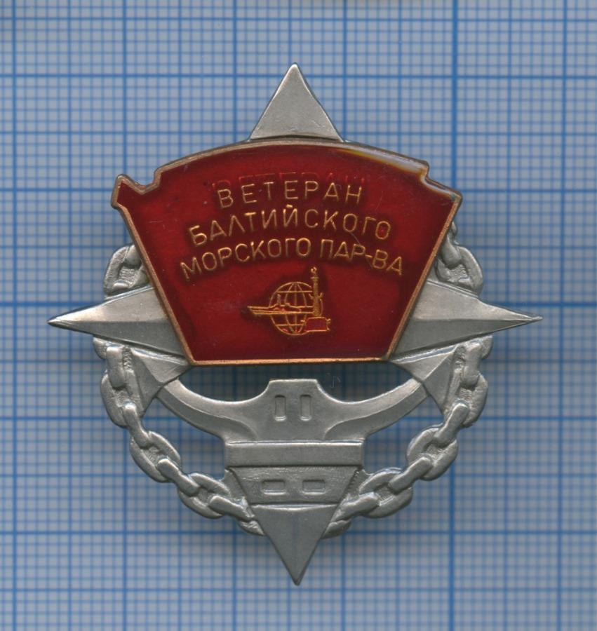 Знак «Ветеран балтийского морского пароходства» (эмаль)