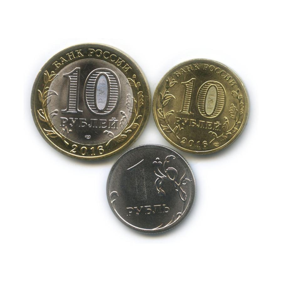 Набор монет России (без обращения) 2016 года СПМД, ММД (Россия)