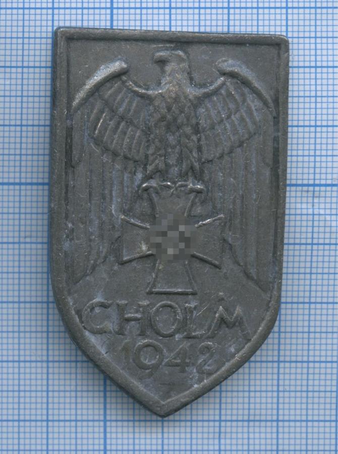 Знак «Холмский щит» (копия)