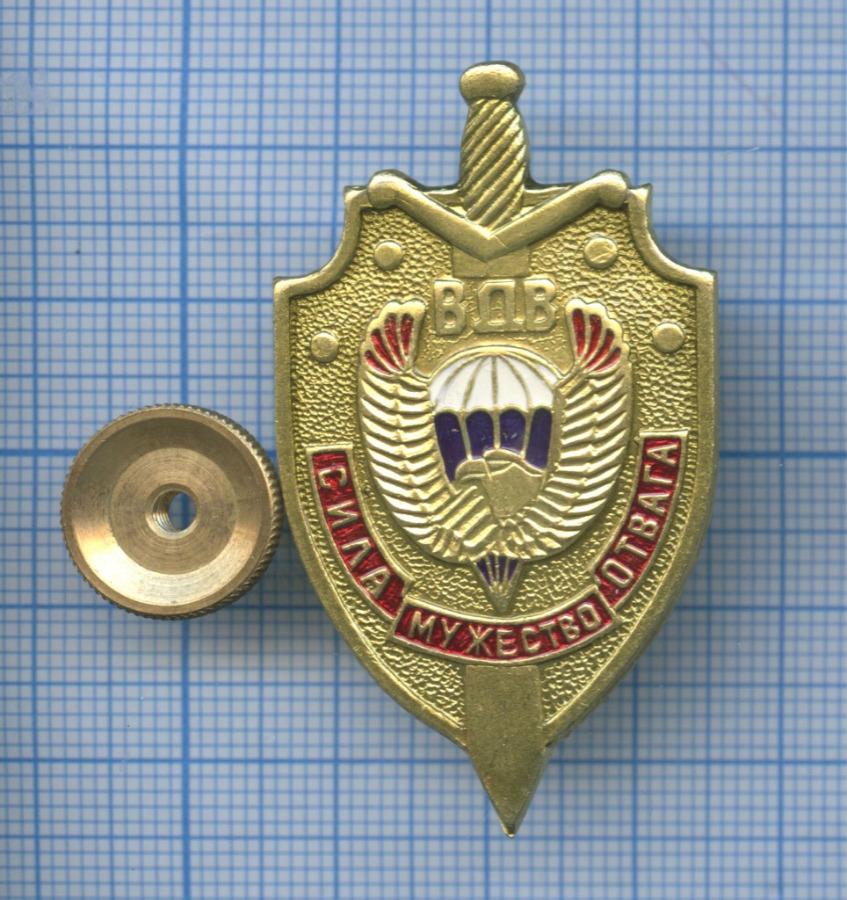 Знак «ВДВ - Сила - Мужество - Отвага» (Россия)