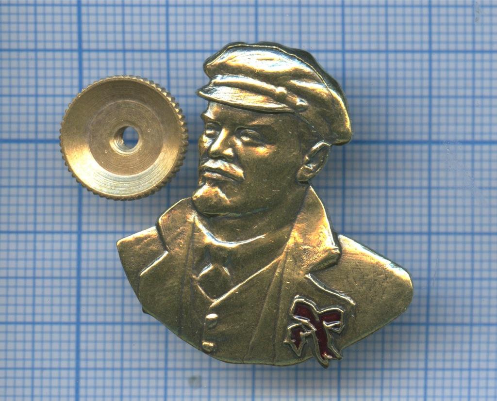 Знак «В.И. Ленин»