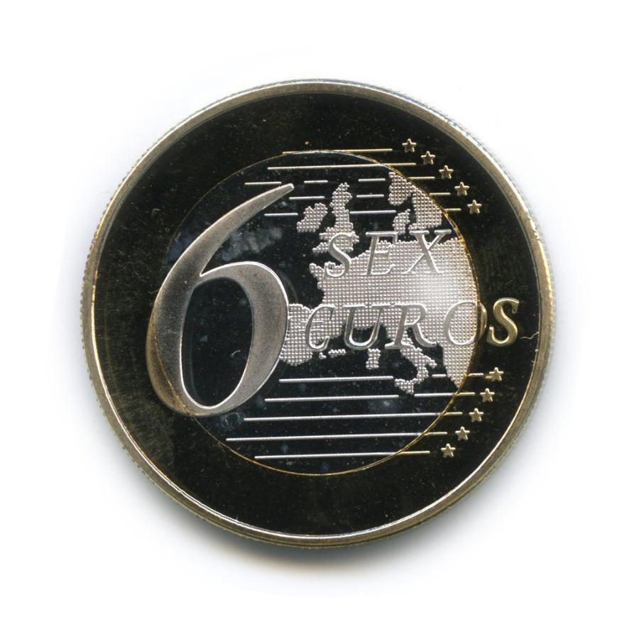 Жетон «6 Sex Euros»