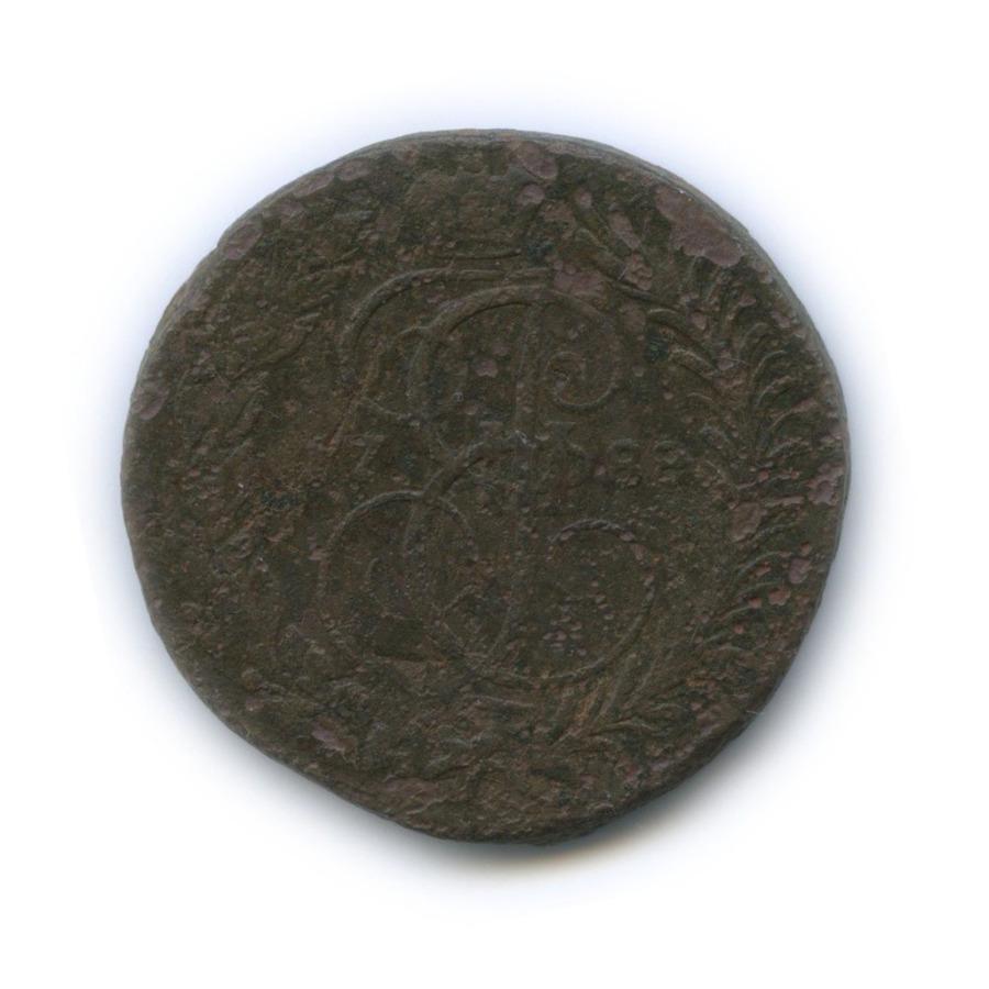 2 копейки 1788 года (Российская Империя)