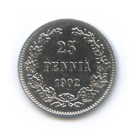 25 пенни 1902 года L (Российская Империя)