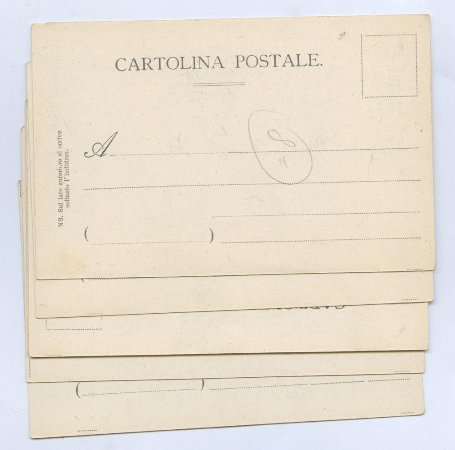 Набор почтовых карточек «Arte sacra» (7 шт.) (Российская Империя)