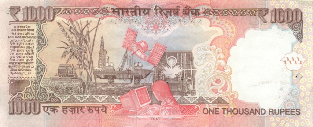 1000 рупий 2013 года (Индия)
