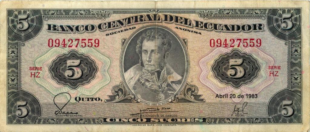 5 сукре 1983 года (Эквадор)