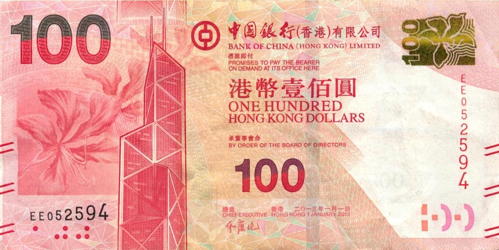 100 долларов 2013 года (Гонконг)