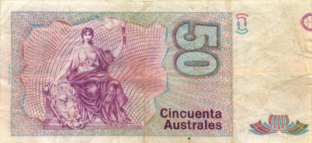 50 аустралей (Аргентина)