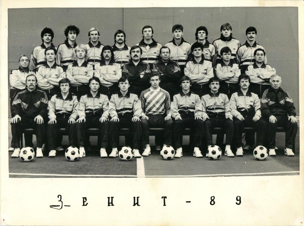 Фотография «Зенит-1989», оригинал 1989 года (СССР)