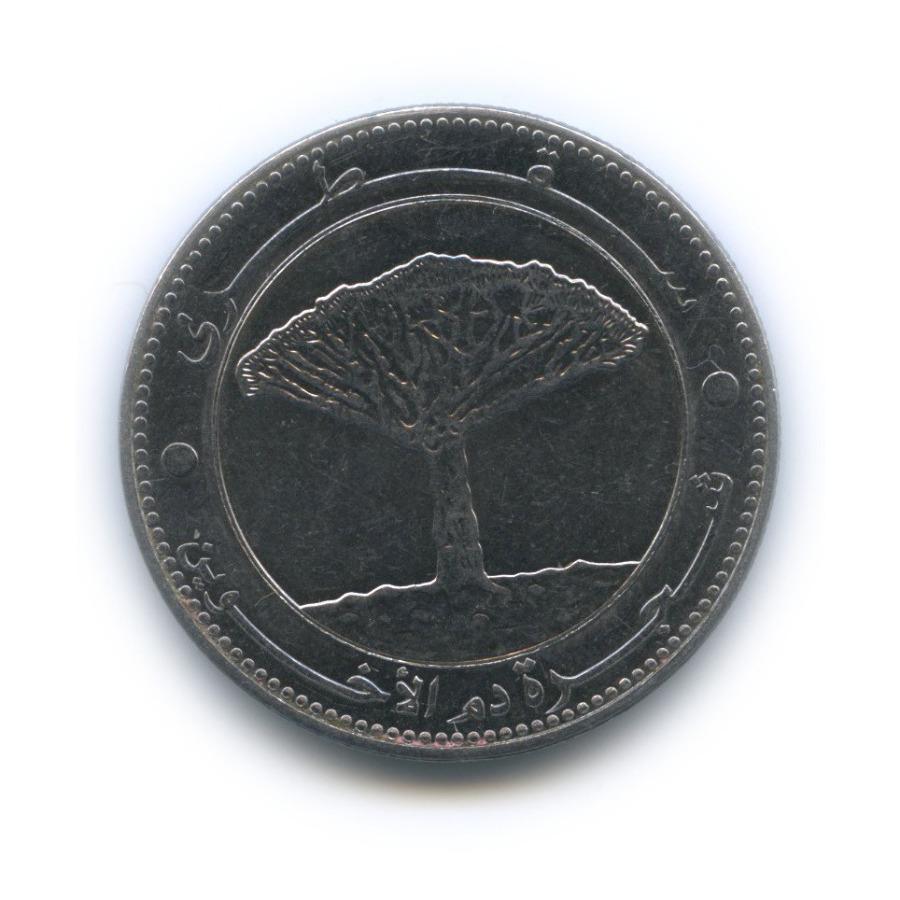 20 риалов, Йемен 2006 года