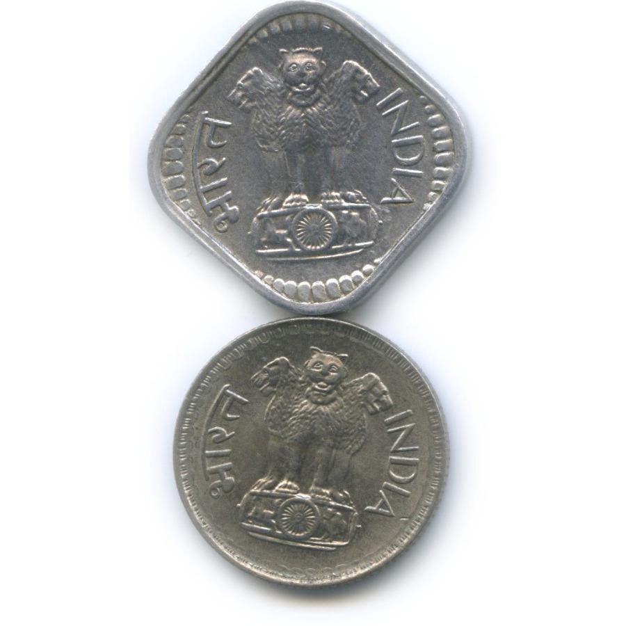 Набор монет 1973, 1974 (Индия)