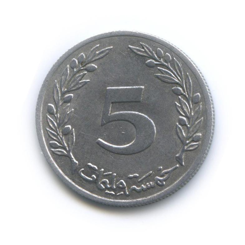 5 миллимов 1983 года (Тунис)