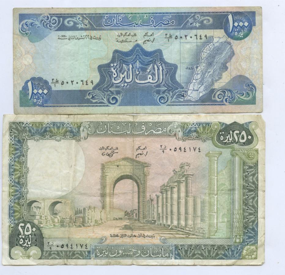 Набор банкнот (Ливан)