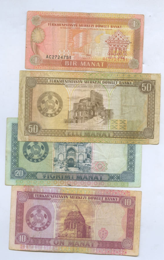 Набор банкнот (Туркмения)