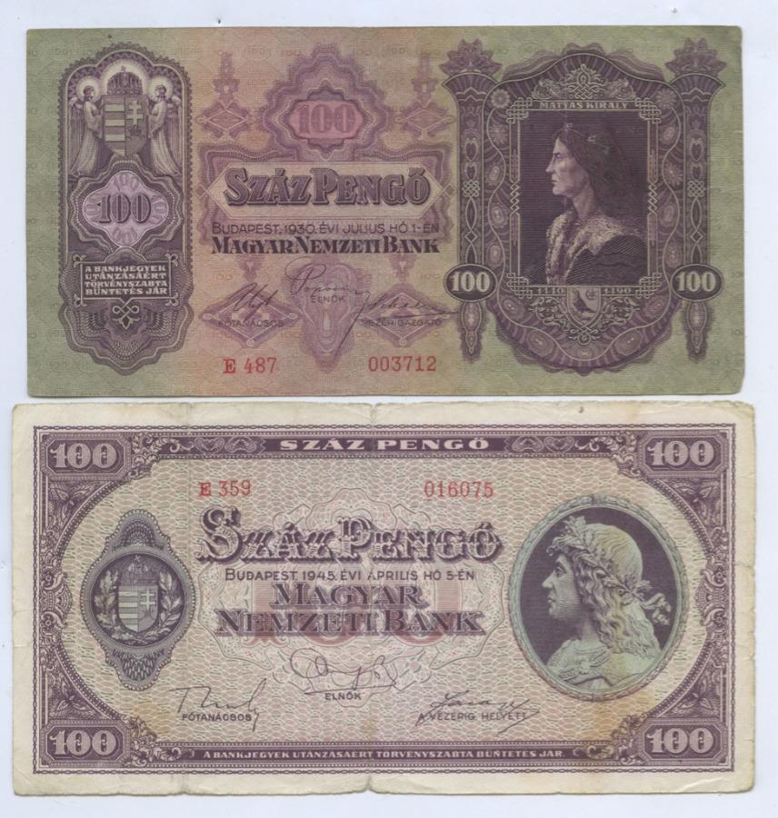 Набор банкнот 1930, 1945 (Венгрия)