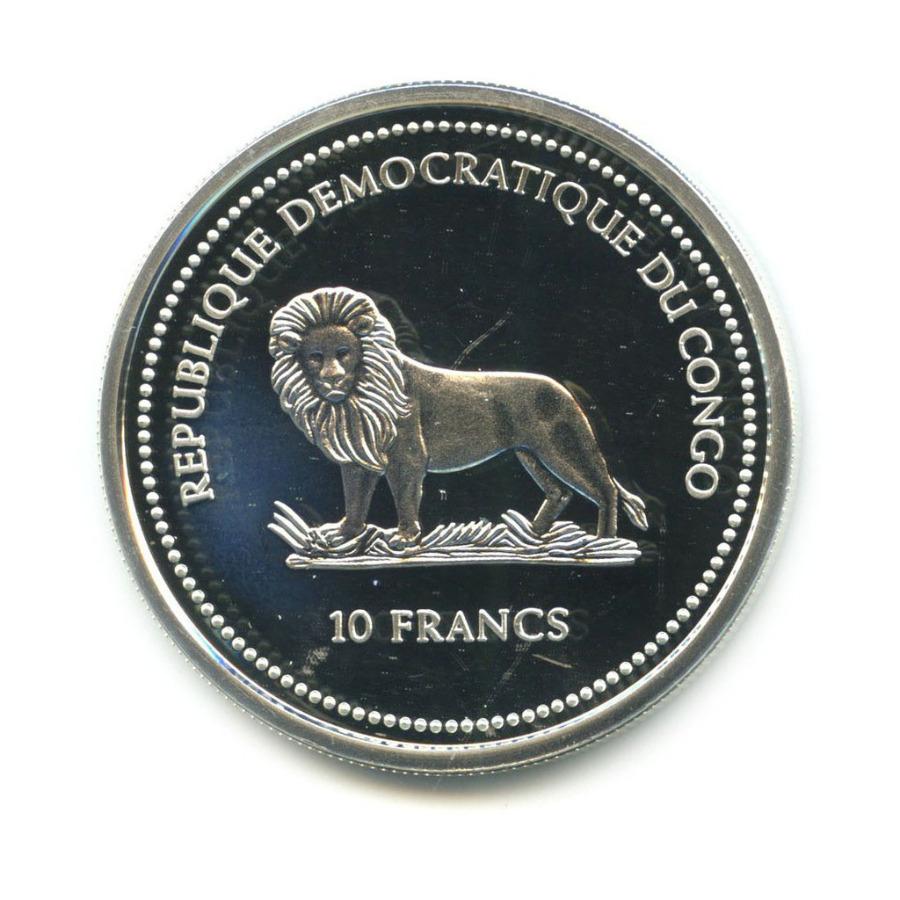 10 франков - Защита дикой природы - Рыбы (цветная эмаль, ссертификатом, Конго) 2005 года