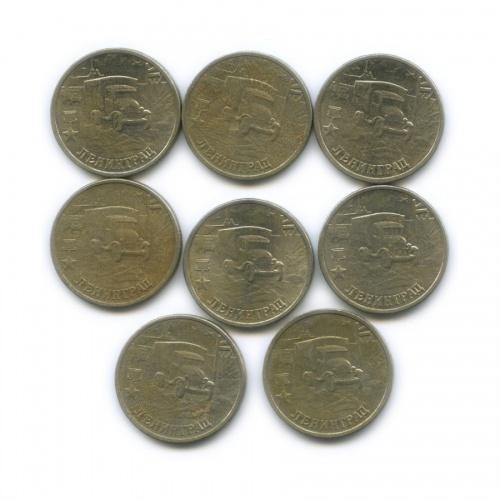 Набор монет 2 рубля — Ленинград, 55 лет Победы 2000 года СПМД (Россия)