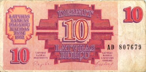 10 рублей 1992 года (Латвия)