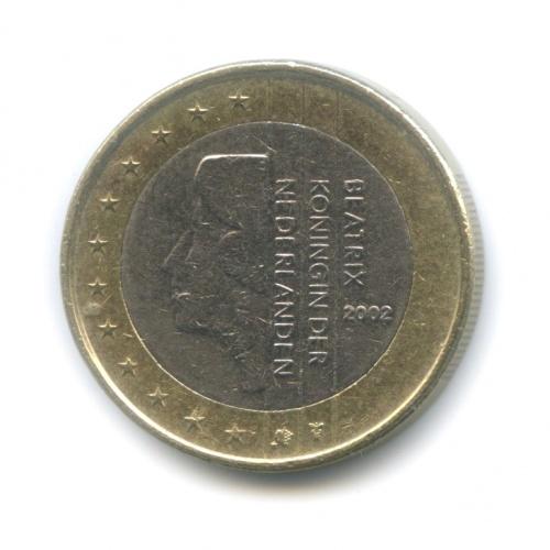1 евро 2002 года (Нидерланды)