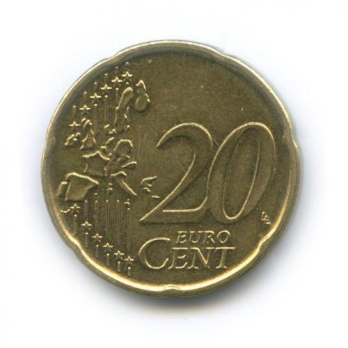 20 центов 2005 года (Португалия)
