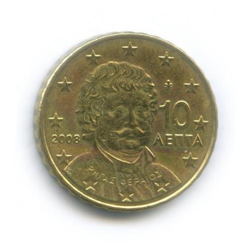 10 центов 2008 года (Греция)