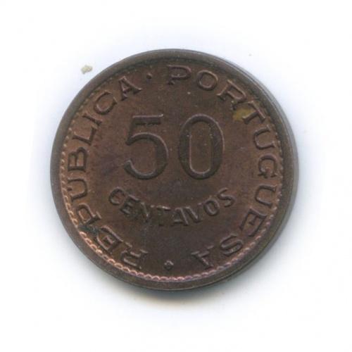 50 сентаво (Португальский Тимор) 1970 года (Португалия)