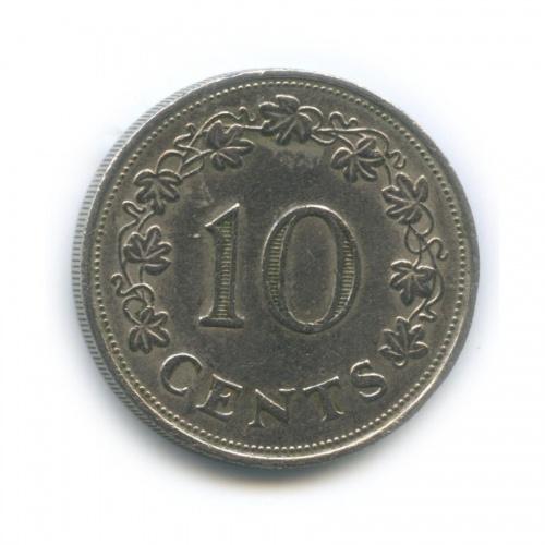 10 центов 1972 года (Мальта)