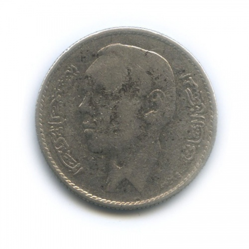 5 дирхамов - Аль-Хасан II 1965 года (Марокко)