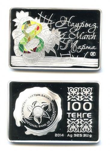 100 тенге - Международный женский день (вцвете, ссертификатом, вкоробке) 2014 года (Казахстан)