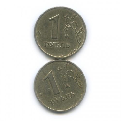 Набор монет 1 рубль 1999 года ММД (Россия)