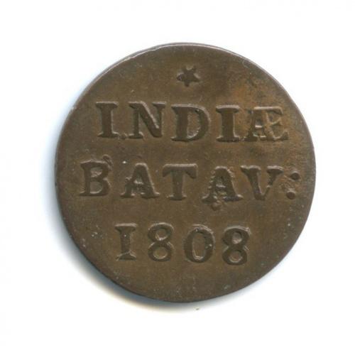 1/16 гульдена - Батавия, Ост-Индская компания 1808 года