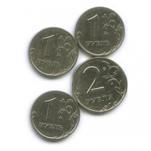 Набор монет 1 рубль, 2 рубля 1999 года СПМД (Россия)