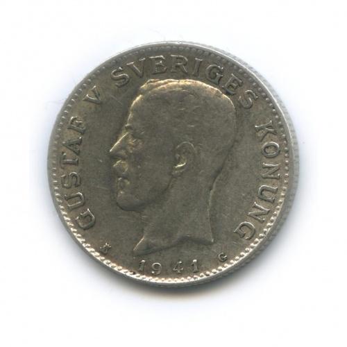 1 крона 1941 года (Швеция)
