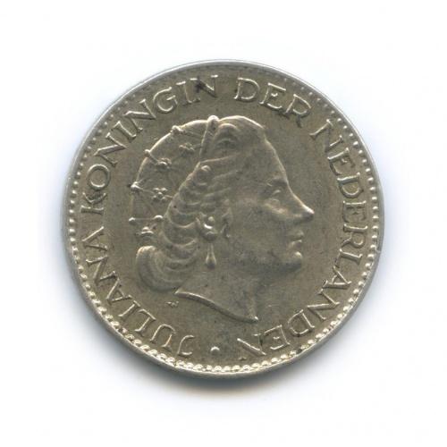 1 гульден 1958 года (Нидерланды)