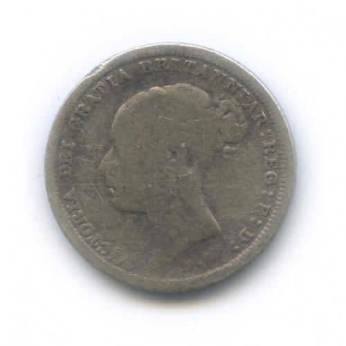 6 пенсов 1885 года (Великобритания)