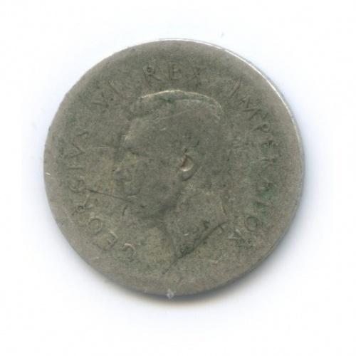 3 пенса 1939 года (ЮАР)