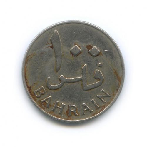 100 филсов, Бахрейн 1965 года