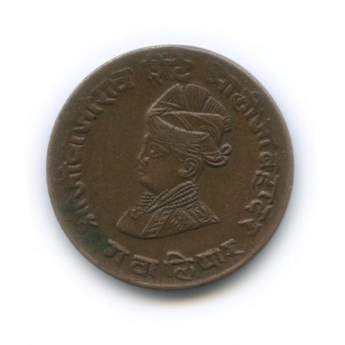 1/4 анны, Гвалиор 1929 года