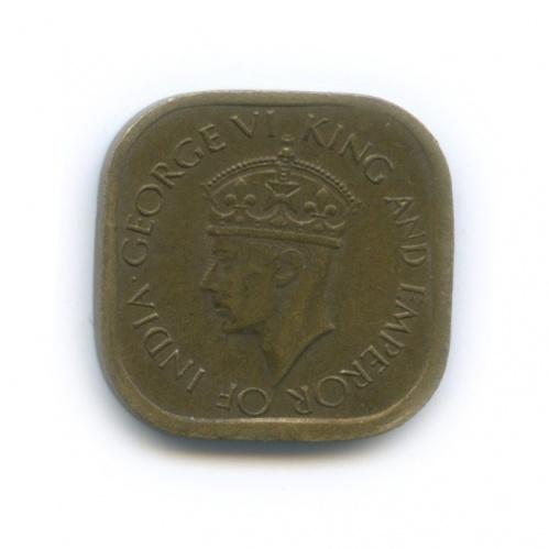 5 центов, Цейлон 1945 года