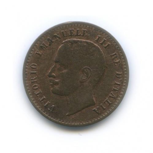 2 чентезимо - Виктор Эммануил III 1906 года (Италия)