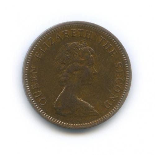 1 новый пенни, Джерси 1971 года
