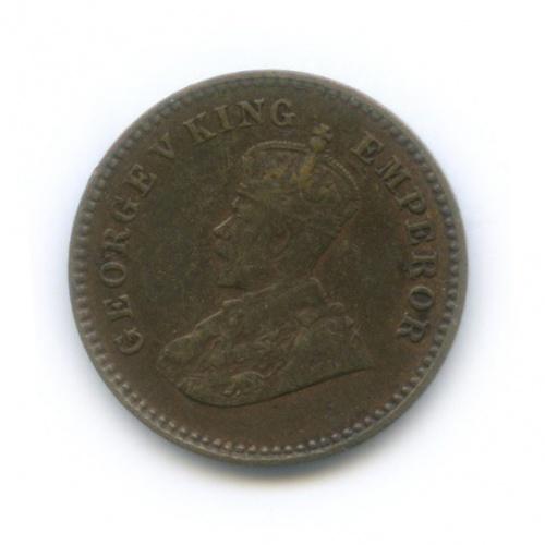 1/12 анны, Британская Индия 1914 года