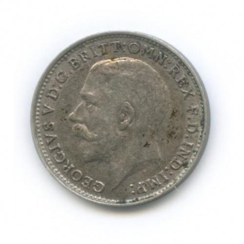 3 пенса 1925 года (Великобритания)