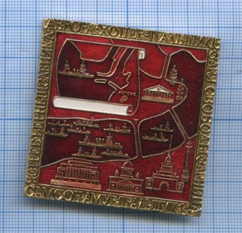 Значок «Корабли» (СССР)