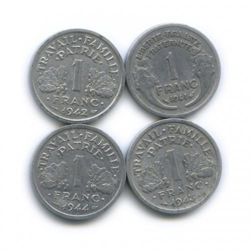 Набор монет 1 франк 1941-1944 (Франция)