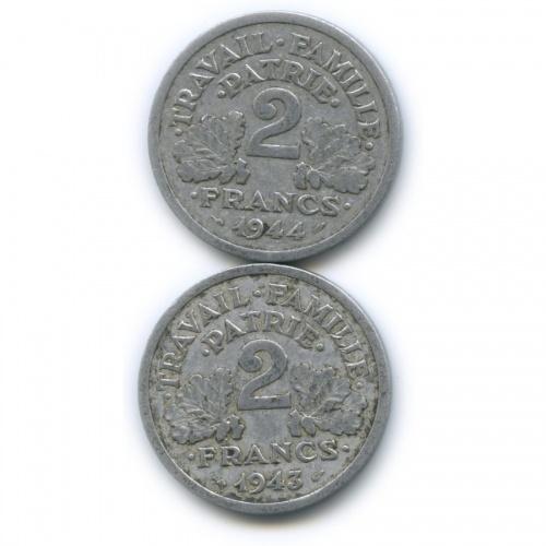 Набор монет 2 франка 1943, 1944 (Франция)